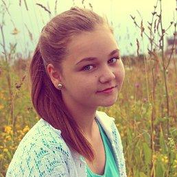 Ульяна, 20 лет, Кингисепп