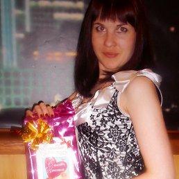 Светлана, 28 лет, Междуреченск