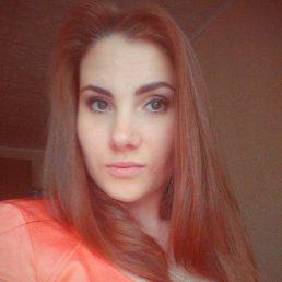 Ксения, 26 лет, Тула
