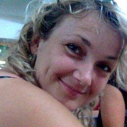 Наталья, 49 лет, Белореченск