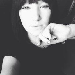 Анастасия, 24 года, Одинцово