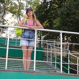 Наталия, 46 лет, Дружковка