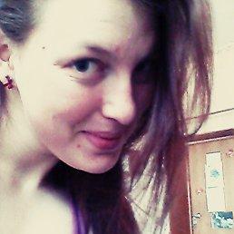 Анна, 24 года, Зимовники