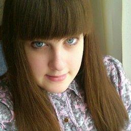 Ангелина, 22 года, Алексеевское