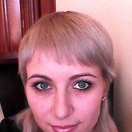 Наталья, 29 лет, Люберцы