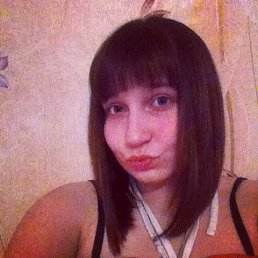 Александра, 27 лет, Курск
