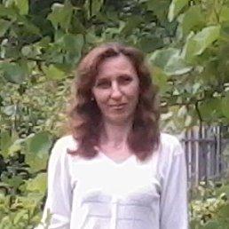 Маріанна, Хуст, 44 года