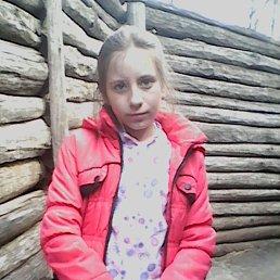 Дарья, 16 лет, Глушково