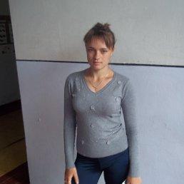 наталья, 27 лет, Шахтерск