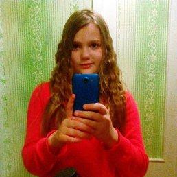 Кариночка, 17 лет, Электросталь
