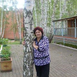 людмила, 60 лет, Карталы