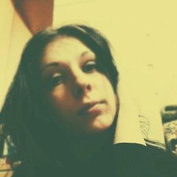 Наталья, 24 года, Ставрополь
