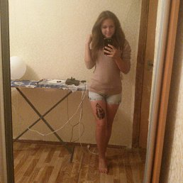 Юлия, 20 лет, Каменское