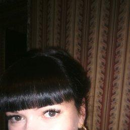 Екатерина, 31 год, Геническ