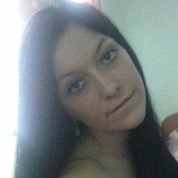 Сандра, 29 лет, Хуст