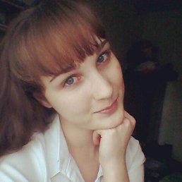 Наталья, 23 года, Волоколамск
