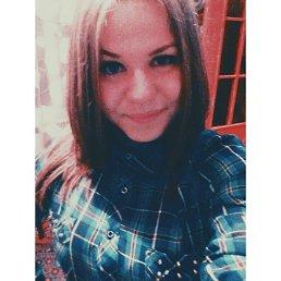 Таня, 24 года, Красный Кут