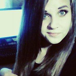 Екатерина, 20 лет, Новокуйбышевск