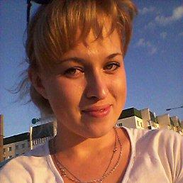 Людмилка, 25 лет, Чебоксары