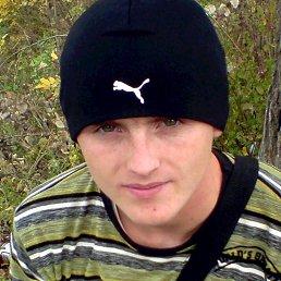 Дмитрий, 30 лет, Старобельск