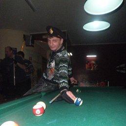 Vladimir, 29 лет, Зарубино