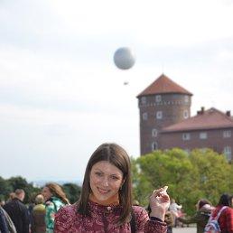 Ира, 28 лет, Врадиевка