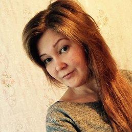 Регина, 25 лет, Новый Уренгой