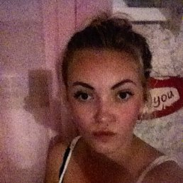 Дарина, 28 лет, Пенза