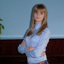 Татьяна, 22 года, Брянск