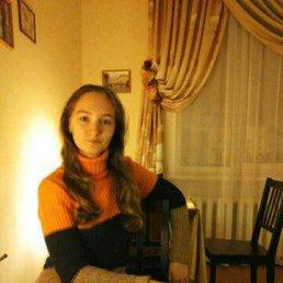 Юлия, 26 лет, Жигулевск