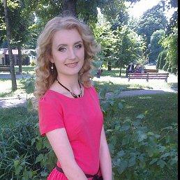 Ирина, 25 лет, Червоноград