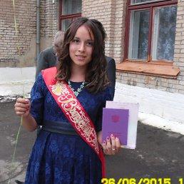 Алина, 20 лет, Вишневогорск