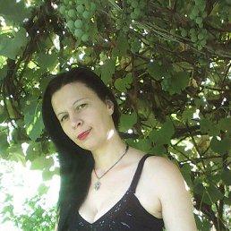 МАРИНА, 37 лет, Рахов