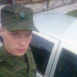 Сергей, 25 лет, Иваново