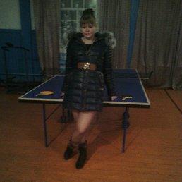 Зинаида, 23 года, Красноярск