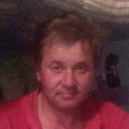 виктор, 49 лет, Новоалтайск