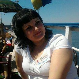 Яна, 35 лет, Белая Церковь