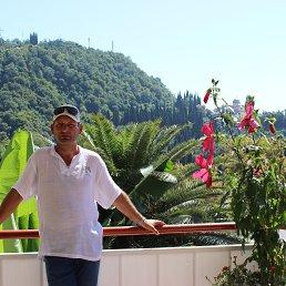 Станислав, 49 лет, Тамань