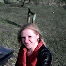 Оксана, 28 лет, Смоляниново