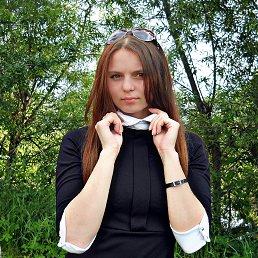 Зоряночка, 27 лет, Дрогобыч