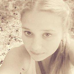Настя, Белгород, 19 лет