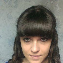 Алисик, 25 лет, Грязи