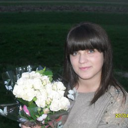 Iryna, 24 года, Ивано-Франковск