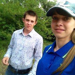 Екатерина, 24 года, Курганинск