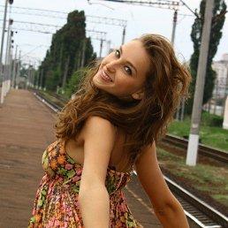 Фото Инесса, Днепропетровск, 16 лет - добавлено 28 июля 2015