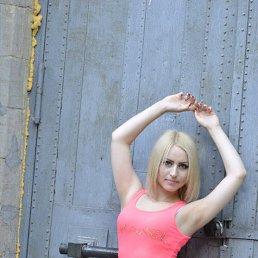 Malvina, 24 года, Томилино