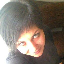 Наташа, 28 лет, Беловодск