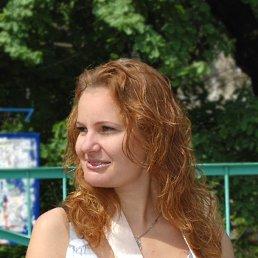 Натали, 43 года, Щелково-7