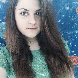 Настасья, 24 года, Электроугли