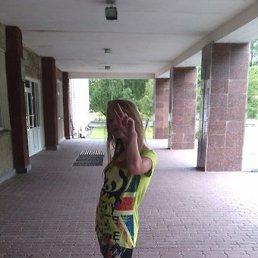 Анастасия, 22 года, Малин